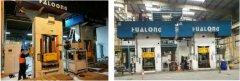 """""""一带一路""""让华隆与更多国际耐材企业共同发展"""
