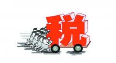 """耐火材料行业的""""环保税"""""""