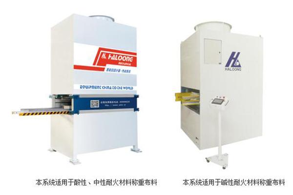 <b>自动称重布料机推动了耐火砖成型自动化对接</b>