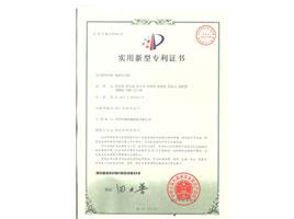 伺服螺旋压力机专利证书