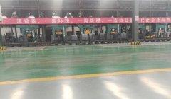 粉末成型生产线供应商为什么要懂耐材懂设备