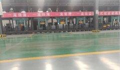 耐材自动化生产线是怎样提高生产安全的
