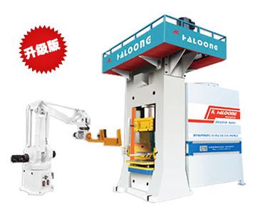 电动伺服螺旋压力机厂家;数控电动螺旋压力机型号有